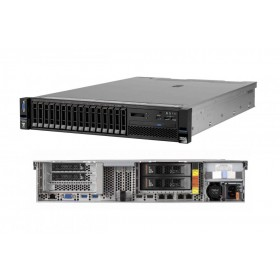 LENOVO rack szerver System x3650 M5 MLK, - 8871EMG